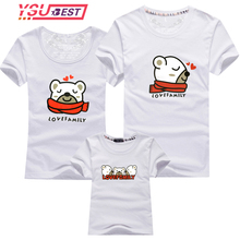 New 2017 Cartoon Bear More Color Baby Boys Girls Short Sleeve T shirts Mother & Kids Children's Clothing Family Matching Outfits(China)