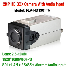 2MP 1/2.8 Inch CMOS 1080P HD-SDI LAN IP Onvif RTSP RTMP Audio Input HDSDI Box Camera With VISCA, Pelco-D, Pelco-P Protocols(China)
