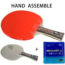 XVT Hand Assembled SHAONIANFENG + YINHE Mercury II Table Tennis Racket/ ping pong Racket/ table tennis bat Free shipping(China)