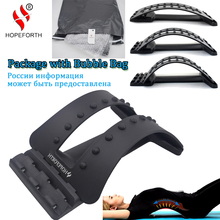 Hopeforth Back Stretching Massage Magic Stretcher Fitness Equipment Relax Mate Spine Pain Relief Chiropractic With Instructions(China)