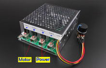 High Power DC Brush Motor Controller PWM Electronic Speed Switch 12V 24V 36V 48V