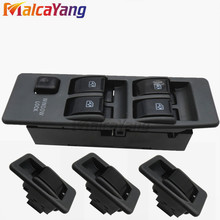 100% New # High quility! MR753373 , MB781916 For MITSUBISHI PAJERO Electric Power Window Switch 4PCS / SET(China)