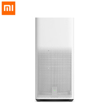 2017  XIAOMI Air Purifier 2 Intelligent Wireless Smartphone Control Smoke Dust Peculiar Smell Cleaner Household Appliances
