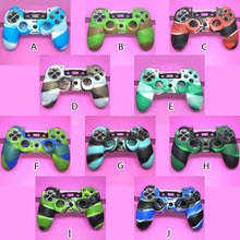 SONY PlayStation 4 PS4 Controller Camouflage Soft Silicone Skin Cover Case Protective Shell surface. (Excluding handle) - XXXXXX Store store