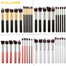 10Pcs Professional Makeup Brushes Set Eyeshadow Lip Concealer Contour Foundation Powder Brush Make Up Tools Pinceau Maquillage