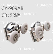 metal roller OD:22mm wheels arc glass partition sliding door pulley shower room hardware(China)