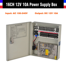 16CH CCTV Power Supply 12V 10A CCTV Camera PTZ IR Illuminator CCTV Power Box For CCTV Security Camera
