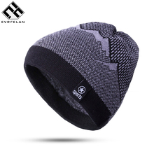 2017 Warm Fashion Winter Hat For Man Knitting Hat Cap Man Beanie Hat Cap Skullies Beanies Elastic toucas Drop Shipping
