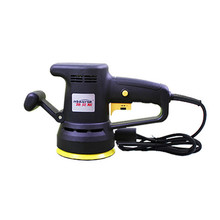 Car Care Tools 5 Inch Car Polisher Machine 220V Buffer Waxer Car Wax Cleaner Tool Scratch Remover Waxing Machine Auto polisher(China)