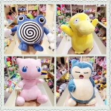 20CM kawaii Snorlax Poliwhirl Plush Toy Pikachu pillow for children toys Anime Rare Soft Stuffed Doll For Kid baby gifts