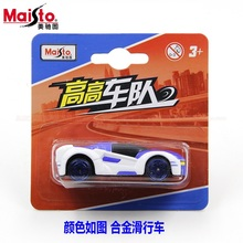 MaiSto Science fiction concept sports car 1:64 Alloy car model toys for children Pocket car Children like the gift