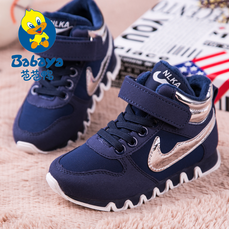 brand design new Winter fashion warm casual high top student sport school sneaker children ankle girl snow boots kids boys shoes<br>