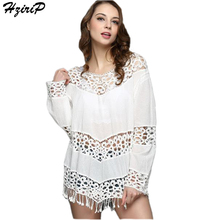 HziriP Vestidos Hollow Out Lace Hand Hook Floral Tassel Loose Beach Sunscreen Dress Women Vestidos Mujer Smock Dress Summer 2017