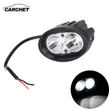 CARCHET Car Motorcycle High Power HID 2-CREE LED Chips Spot Work Light White DC 12V 5W Vevicle Fog DRL Lamp Replacement Parts(China)