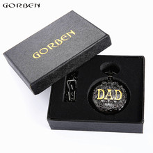 2016 Father's Day Gifts Vintage THE GREATEST Dad & Grandpa Pocket Watches With FOB Waist Chain with boxes Pocket Watch Gift Set(China)