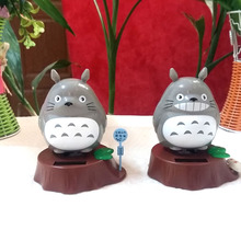 Retail Package 2 Pieces Per Lot Swing Under Full Light No Battery Gray Novelty Rocking Solar Powered Totoro Wacky Toys(China)