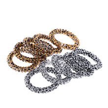 10Pcs Fashion New Gold/Silver Leopard Elastic Rubber Scrunchie Telephone Wire Hairbands Ponytail Holder