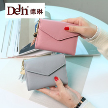 DELIN Manufacturer of spot wholesale 2017 new brief paragraph female wallet Han edition tassel thirty percent buckles students(China)