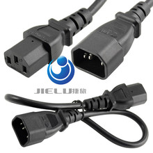 IEC320 PDU UPS Male C14 to IEC Female C13 Power Extension Adapter Cable 0.3m 0.9FT PLUG powr cord 50 pcs(China)