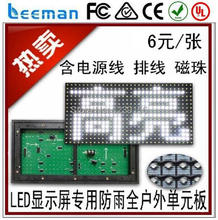 2018 2017 Leeman LED - programmable moving text message led display led panel screen running outdoor P10 led display signs
