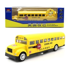 Original Box 1PCS MZ Plastic ABS Pull Back School Bus Toys Alloy Car Models Children's Gifts