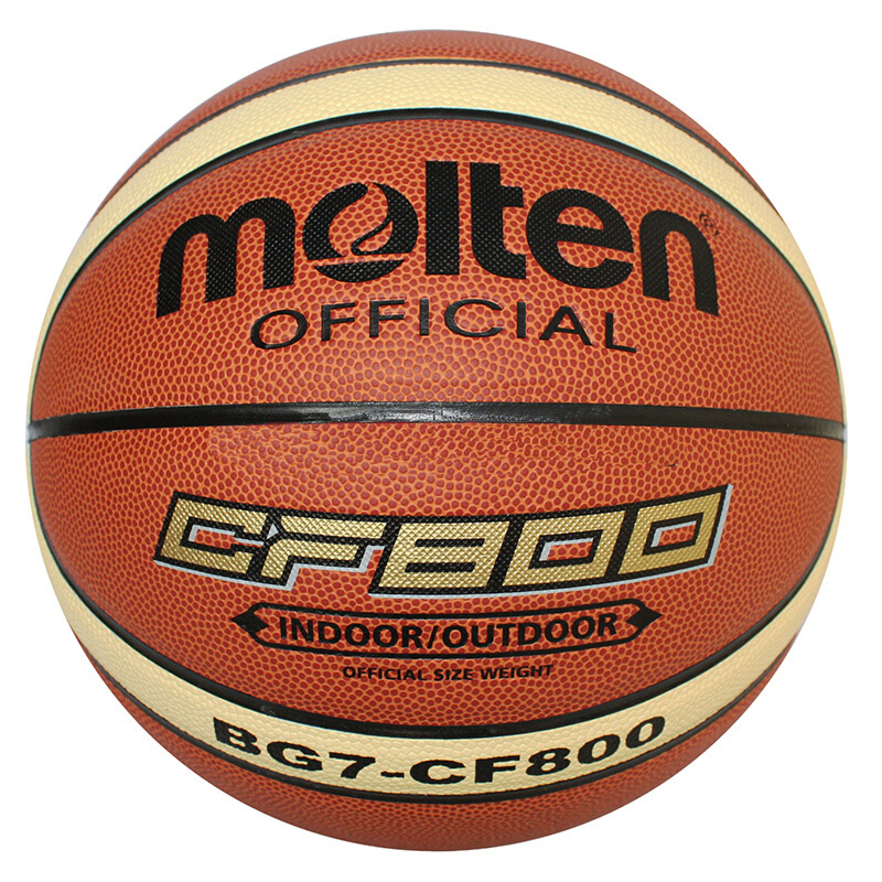 Officail Size And Weight Molten GF800 Basketball Ball PU Leather Men's Basketball For Indoor Using With Net Pin Basket Ball(China (Mainland))