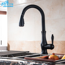 Doodii Newest Kitchen Faucet Pull Out Down 360 Degree Rotation Nickle Brushed ORB Single Handle Sink Hot&Cold Water Tap Mixer(China)
