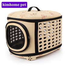 Pet Bag Dogs Cats Travel Bag Folding Breathable Small Pets Carrier flower print Travel Cage Collapsible Crate Tote Handbag MPA11