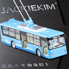 High simulation rail transit,1:50 scale alloy pull back Trolleybus,metal toy bus,free shipping(China)