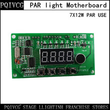 7X12W LED PAR Motherboard 12V par led rgbw 4in1 Motherboard(China)