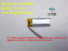 (free shipping)501235 250 mah lithium-ion polymer battery quality goods quality of CE FCC ROHS certification authority