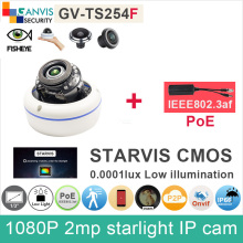 PoE splitter included#Full HD 1080P 2mp IP camera mini outdoor CCTV camera SONY starlight CMOS Fisheye lens GANVIS GV-TS254F ps(Hong Kong)