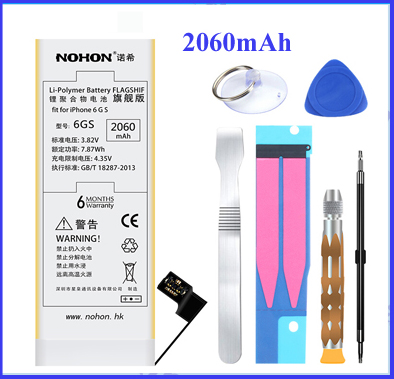 Battery for iPhone 6s 2060mAh