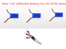Buy 3pcs 2pcs CX-35 CX35 rc drone Spare Part battery 7.4V 1300mah Lipo Battery CX-35 remote control RC quadcopter battery for $24.96 in AliExpress store