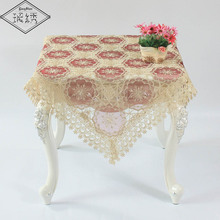 Free Shipping Dining Table Decoration 60cm 85cm Square Luxury Wine Organza Embroidery Lace Border Tablecloth