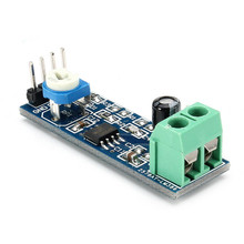 1PC LM386 Module 20 Times Gain Audio Amplifier Module with Adjustable Resistance For Raspberry Pi New Wholesale(China)