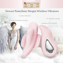 New Pretty Love Pantyliner 12 Speed Wireless Vibrator, Bluetooth APP Remote Control Vibrating Panties Erotic Sex Toys for Woman(China)