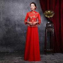 2015 red bride wedding qipao dress suit Wo clothes long cheongsam oriental chinese traditional dress women qi pao Free shipping