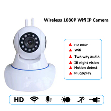 Buy 1080P IP Camera Wireless Home Security IP Camera Surveillance Camera Wifi Night Vision CCTV Camera Baby Monitor 1920*1080 for $37.62 in AliExpress store
