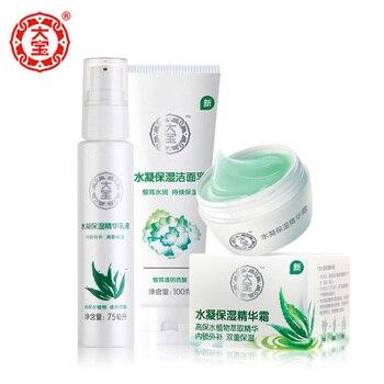 Dabao Hidratante Facial Conjunto Tratamento de Reabastecimento de Água Hidratante Nutritivo Pele Seca Anti Anti Envelhecimento Hidratante Profundo
