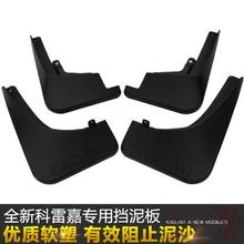 High quality soft plastic Mud Flaps Splash Guard Fender for Renault Kadjar Car styling(China)