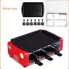 Household electric barbecue grill smokeless indoor electric grill middle type Barbecue stove