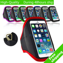 "High Quality Adjustable Gym Jogging Running skin Armband Case for iPhone 6 for iphone 6s 4.7""(China)"