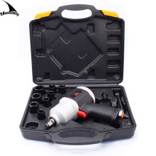 Quality 850N.m 1/2 Inch Pneumatic Impact Wrench Set Air Wrench Kit with 8pcs Sockets