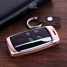 Luxury Aluminium Alloy car key pack cover key case holder shell keychain accessories for Land Rover Range Rover Evoque/Jaguar(China)