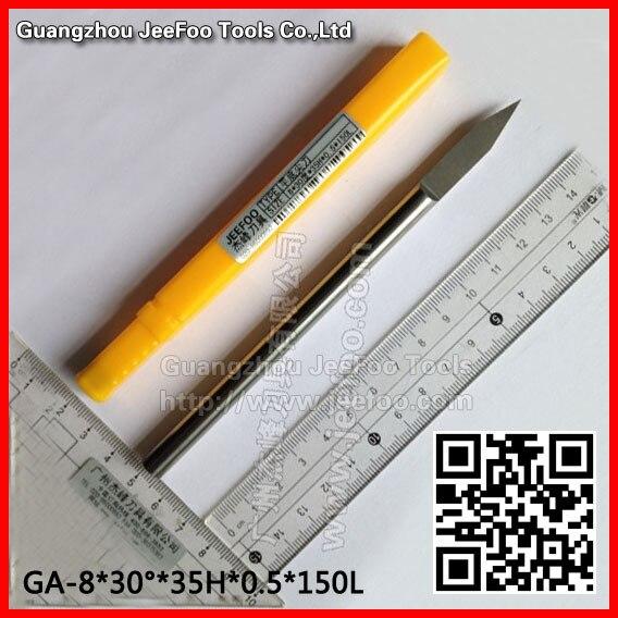 8*30degree*35H*0.5*150L,Flat Bottom Engraving Tools/ Engraving cutter,Longer engraving deepth bits<br>