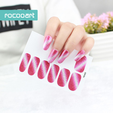 Ys031-043 2017 New Manicure Glitter Gradient Acrylic Sticker Adhesive Nail Art Stickers Nail Foil Decals Beauty Products(China)