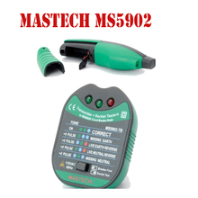 Mastech MS5902 Circuit Breaker Finder Socket Tester Finder Instruction Fully Automatic Electric Test Tecrep Meter With Led Light