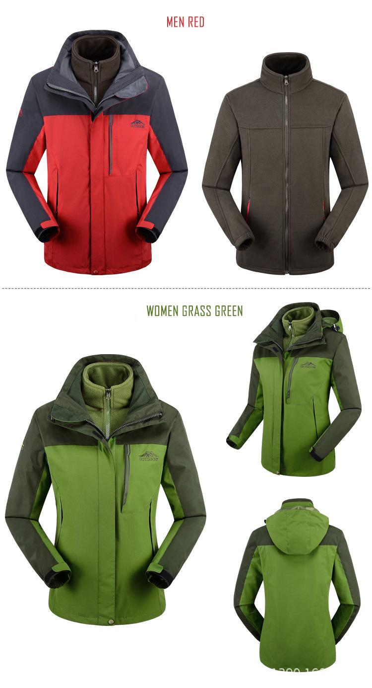 MX-HLZ80029 men and Women fashion warm casual fleece   (5)