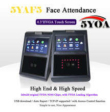 Face Facial TCP IP Attendance Access Control Biometric Time Clock Recorder Employee Digital Electronic Standalone Reader 5YAF5(China)